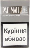Сигарети Pall Mall Silver