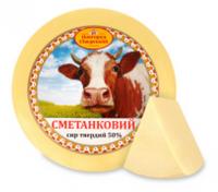 Сир ММ Сметанковий 50% Новгород-Сіверський ваг