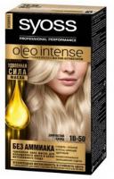 Фарба для волосся Syoss Oleo Intense 10-50 димчастий блонд