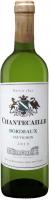 Вино Chantecaille Bordeaux Sauvignon сухе біле 0,75л