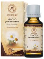 Олія натуральна Ароматика Ромашкова, 20 мл