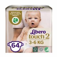Підгузки Libero Touch 2 дитячі 64 шт