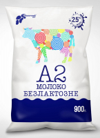 Молоко Молочний Світ А2 пастеризоване безлактозне 2,5% 900г