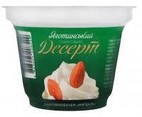 Десерт Яготинський сирковий з наповн. Мигдаль 5% 180г