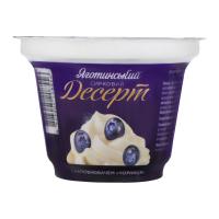 Десерт Яготинський сирковий з наповн. Чорниця 4,2% 180г
