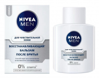 Бальзам після гоління для чутливої шкіри обличчя Nivea Men Відновлюючий, 100 мл