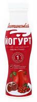 Йогурт Яготинський вишня-гранат 1,5% 270г
