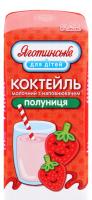 Коктейль молочний Яготинське Для Дітей 2,5% полуниця 200г