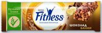Батончик Nestle Fitnes шоколад банан 23,5г