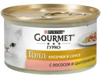 Корм Gourmet Gold для котів Лосось з курчам 85г