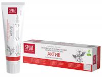 Зубна паста Splat Professional Актив, 40 мл