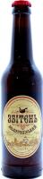Сидр Cider Royal Збітень пряний 6,9% 0,33л х6