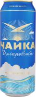 Пиво ППБ Чайка Дніпровська світле фільтроване 4,8% ж/б 0.5л