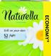 Щоденнi гігієнічні прокладки Naturella Camomile Light, 52 шт.