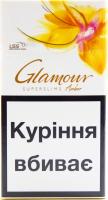 Сигарети Glamour Super Slims Amber