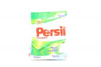 """Пральний порошок для білих тканин Persil Expert """"Морозна Арктика"""" Automat, 1,5 кг"""
