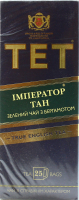 Чай ТЕТ Імператор Тан зелений з бергамотом 25пак.*2г