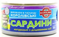 Сардини Karolina натуральні з додаванням олії 185г