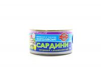 Сардини Karolina натуральні з додаванням олії 185г х48