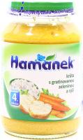 Пюре Hame Hamanek індичка з запеченими овочами/рисом 190г х6
