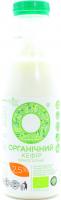 Кефір Organic Milk Органічний термостатний 2,5% 470г х8