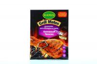 Приправа Kamis Grill Mates до шашлику Копчен.Техасец 20г х15