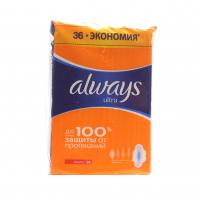 Прокладки Always Ultra Normal з ароматом 36шт