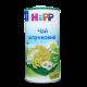Чай Hipp шлунковий 200г х6
