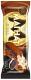 Морозиво Хладик Магнат Premium Cookie 70г