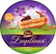 Торт БКК Барвінок 0,45кг