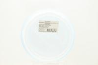 Контейнер Пластторг для харч.прод.0,5л арт.83078 х6