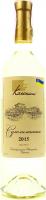 Вино Колоніст Сухолиманське сухе 0,75л х2