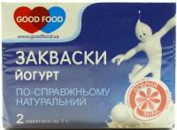 Закваска Good Food Йогурт бактеріальна суха 2*1г х6