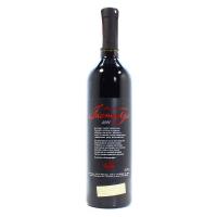 Вино Чизай Бастардо 0,75л х6