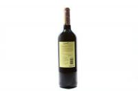 Вино Winemaker Cabernet Sauvignon Merlot 0,75л х6