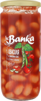 Квасоля The Banka в т/с с/б 500г