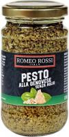Крем-паста Romeo Rossi Песто Дженовезе 180г