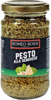 Крем-паста Romeo Rossi Песто Дженовезе без часника 180г