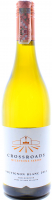 Вино Crossroads Sauvignon Blanc 0,75л х2