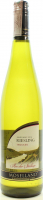 Вино Moselland Riesling біле сухе 0,75л х3