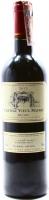 Винo Chateau Vieux Maurac Medoc червоне сухе 0,75лx2