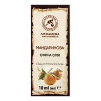 Олія ефірна натуральна Ароматика Мандаринова, 10 мл