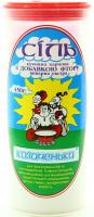 Сіль Козаченьки з додаванням фтору 450г