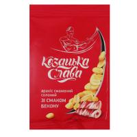 Арахіс Козацька слава смажений солений смак бекону 180г х50