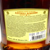 Коньяк Легенда Армении 40% 8 років 0,5л х6