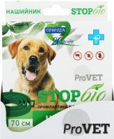 Нашийний Природа StopБіо для собак 70см