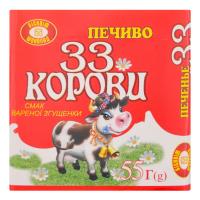 Печиво ХБФ 33 корівки смак згущенки 55г