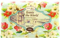 Мило Marigold natural Milan 150г
