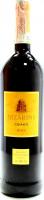 Винo Sizarini Chianti червоне сухе 0,75л x3