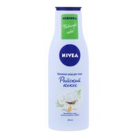 Молочко-догляд Nivea для тіла Райський кокос 200мл